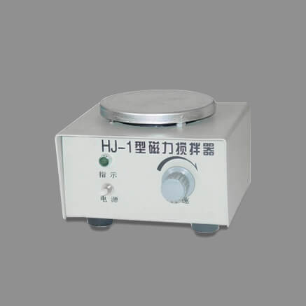 HJ系列磁力加热搅拌器(1)