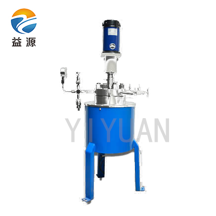 CJF系列不锈钢高温高压反应釜