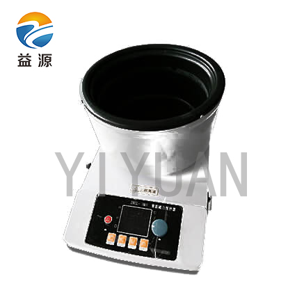 ZNCL-G磁力搅拌浴锅