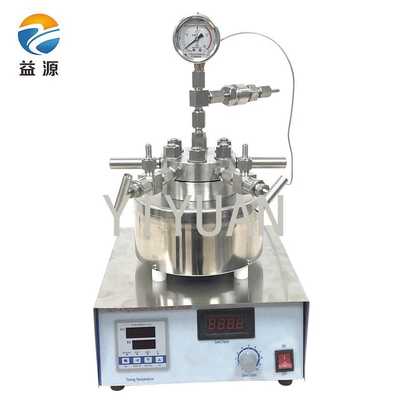 TGYF-A台式不锈钢管高压反应釜