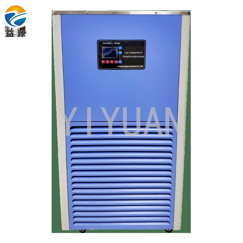 DLSB-50L/20低温冷却液循环泵