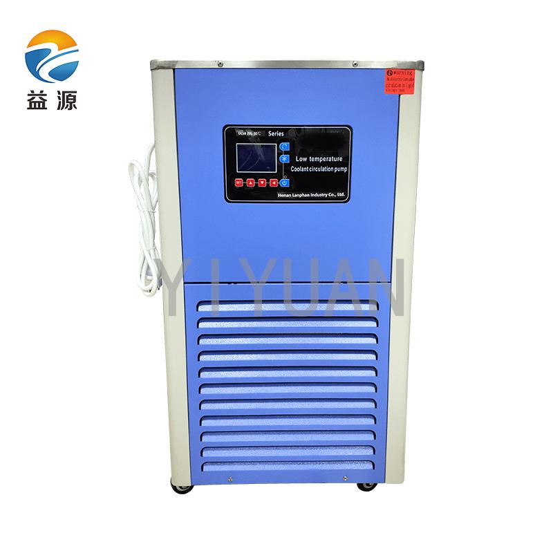 DLSB-20L/40低温冷却液循环泵
