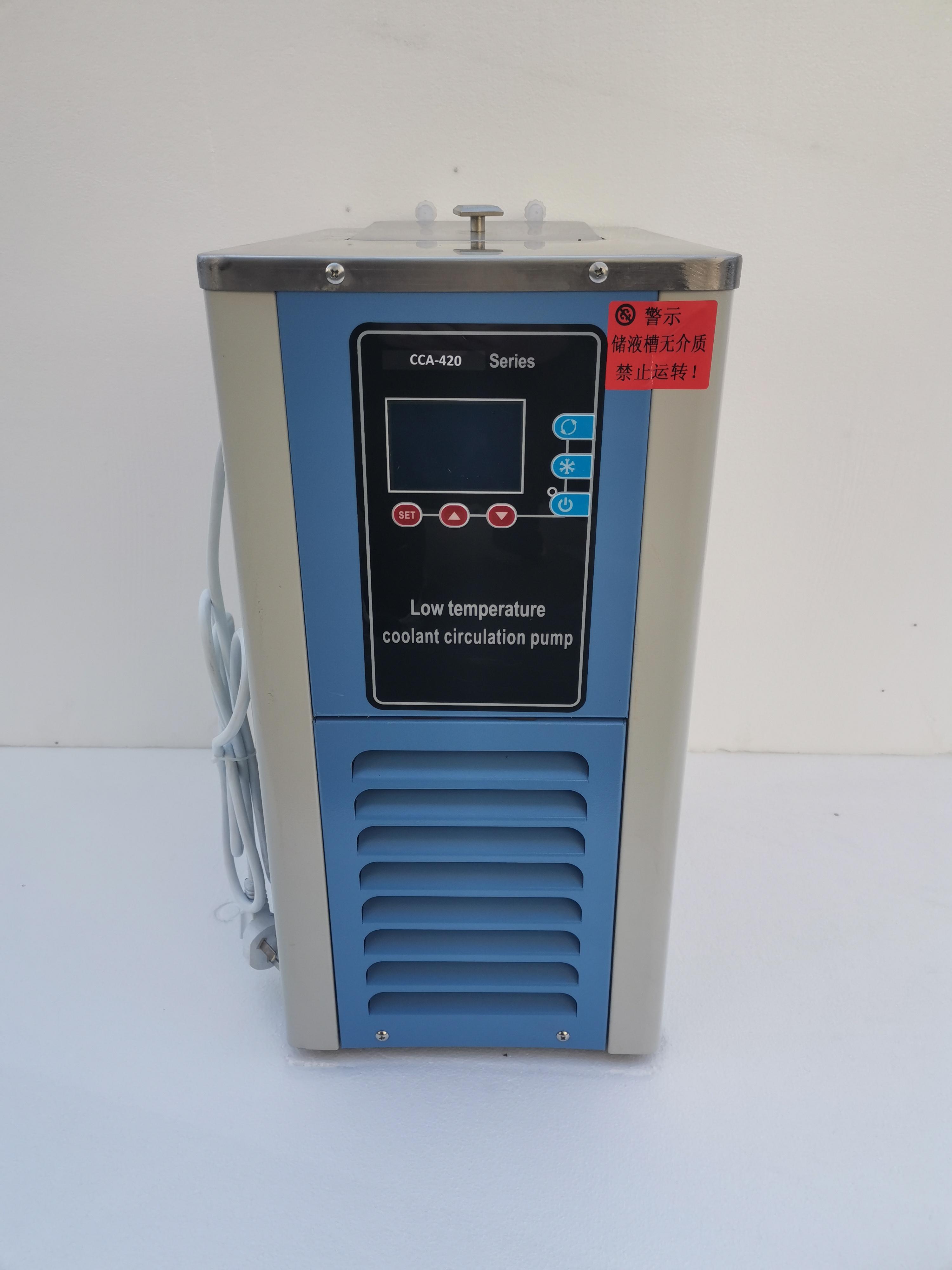 【低温冷却液循环泵】如何减少故