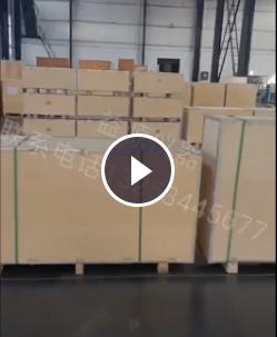 益源仪器-玻璃反应釜配套旋蒸大量