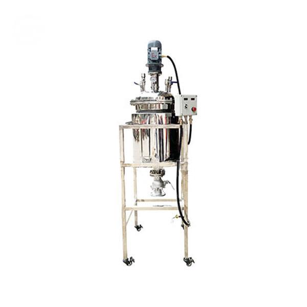高压反应釜的基本构造