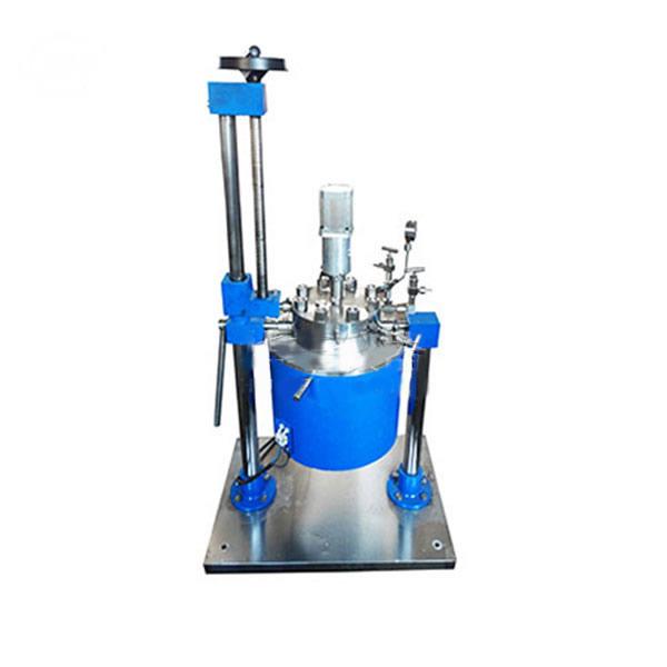 高压反应釜的清洗流程