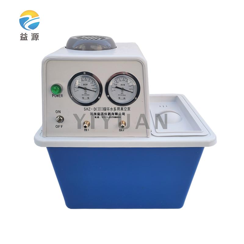循环水式真空泵—物品的浓缩与提