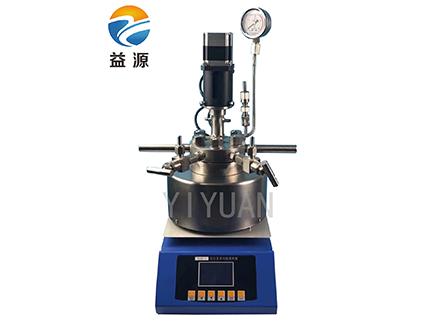 使用和清洗小型高压反应釜的注意
